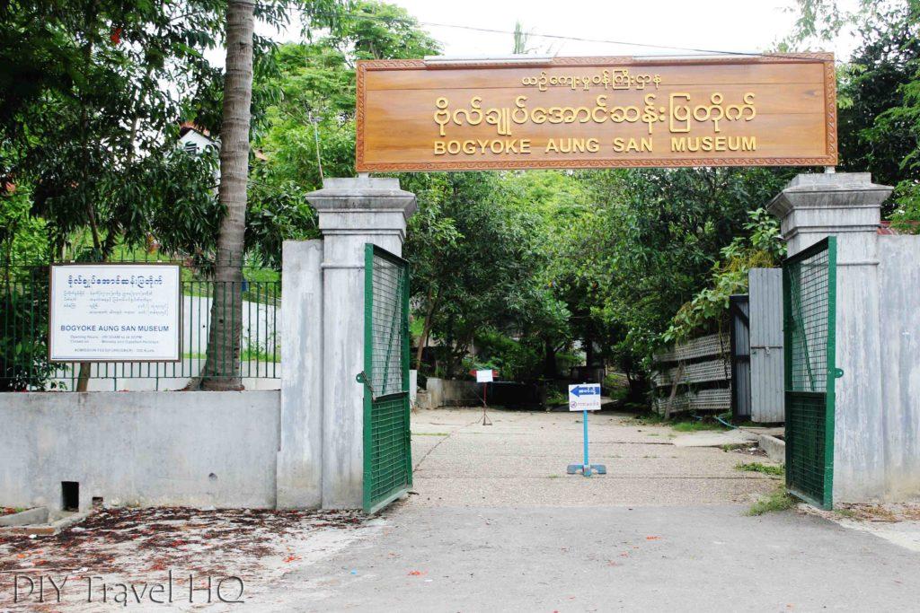 Museum Bogyoke Aung San