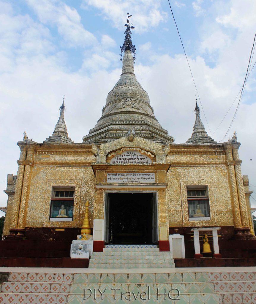 Aung Chan Tha Zedi stupa
