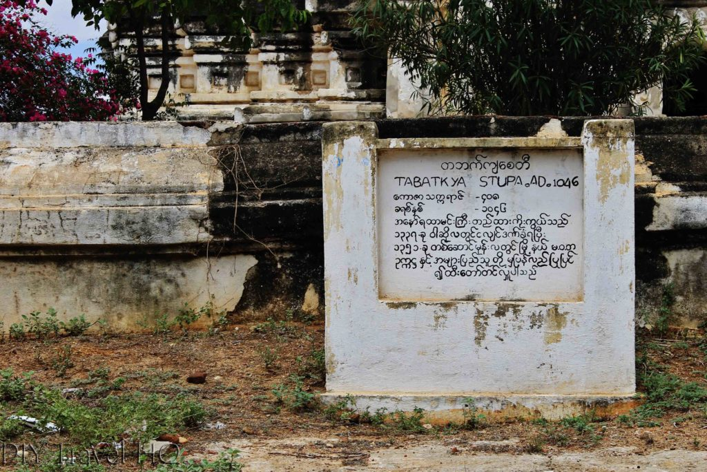 Sign in Bagan