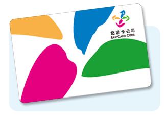 Taipei EasyCard