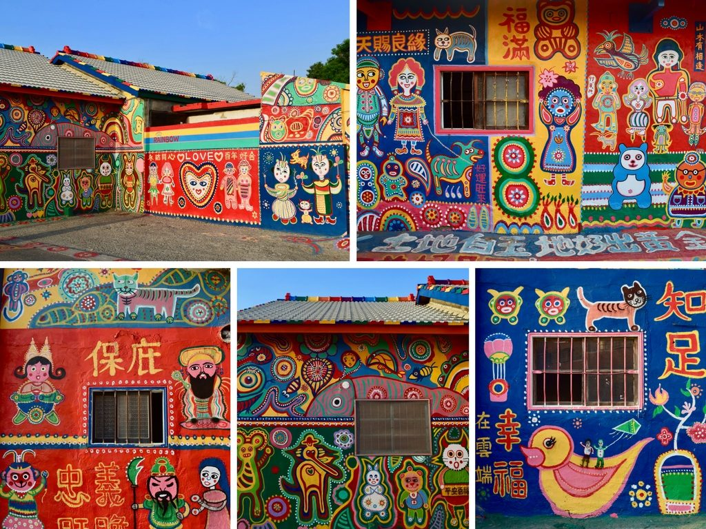 Ultimate taiwan itinerary top 7 places to visit diy travel hq rainbow village taichung sciox Choice Image