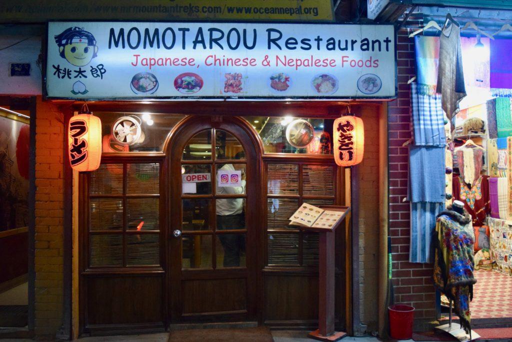 Momotarou Restaurant Kathmandu
