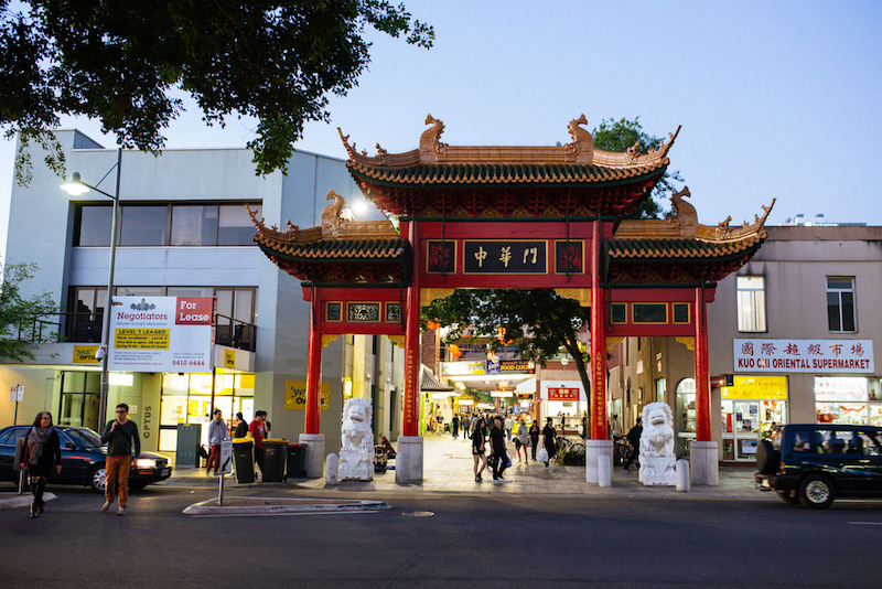 Chinatown red gate - Adelaide landmarks
