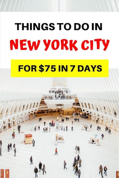 There are so many things to do in New York City but did you know that you can visit all the major NYC attractions for $75?! Find out how it all works on our ultimate 7 Day New York City itinerary #nyctravel #nycitinerary #nyctravel #diytravel